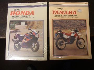 cbr600f-xt600-manuals2